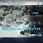 アークナイツ S2-10 攻略