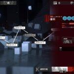 アークナイツ DM-EX-4 復刻版 攻略 【高レアVer】
