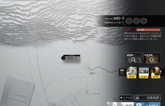 アークナイツ WD-1 低レア初期メンバー攻略 配置するだけ 【初心者向け】